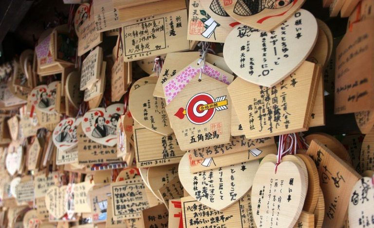 japon calligraphie
