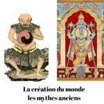 mythe ancien